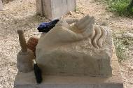 galerien/steinundtherapie_skulpturen/steinundtherapie_skulpturen_030.jpg