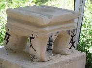galerien/steinundtherapie_skulpturen/steinundtherapie_skulpturen_268.jpg