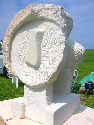 galerien/steinundtherapie_skulpturen/steinundtherapie_skulpturen_491.jpg