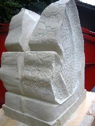 galerien/steinundtherapie_skulpturen/steinundtherapie_skulpturen_025.jpg