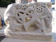 galerien/steinundtherapie_skulpturen/steinundtherapie_skulpturen_207.jpg