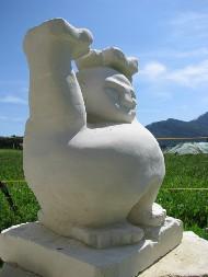 galerien/steinundtherapie_skulpturen/steinundtherapie_skulpturen_275.jpg