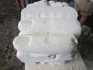 galerien/steinundtherapie_skulpturen/steinundtherapie_skulpturen_421.jpg